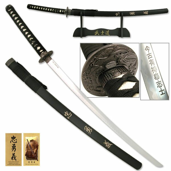 Miecz samurajski Last Samurai - Sword of Loyalty, Courage and Morality